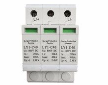 SPD 3P 20KA~40KA 800V DC Surge Protector protection Low-voltage Arrester Device household switch Solar power system(China (Mainland))