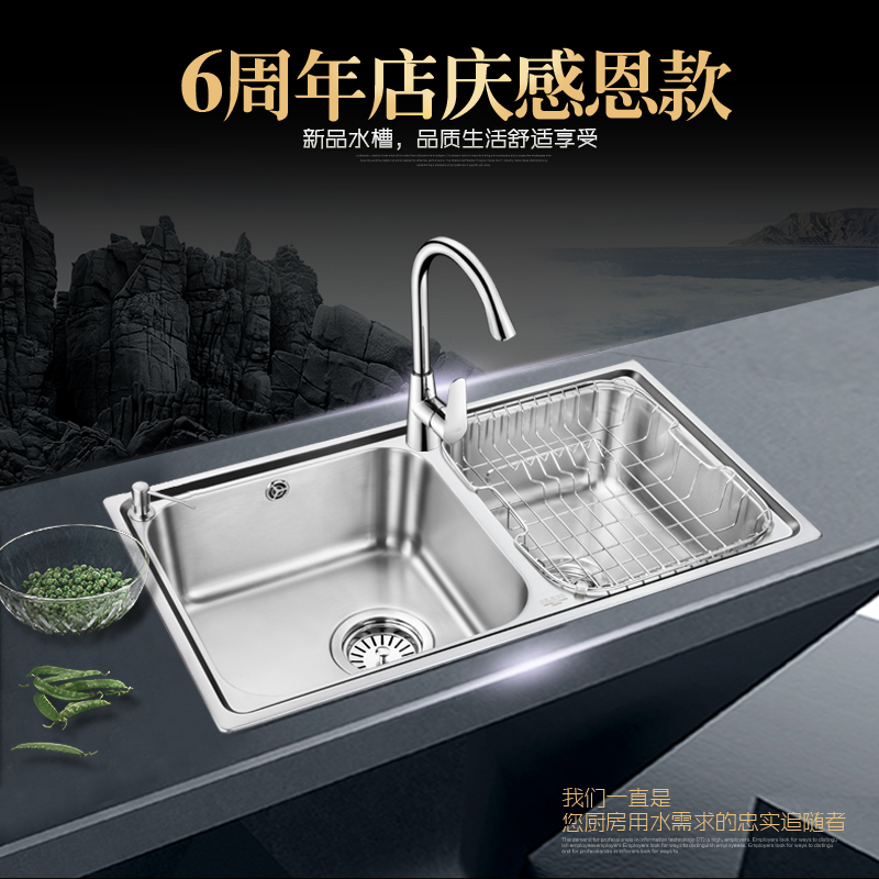 Free shipping dual trough set of stainless steel sink kitchen dishes wash basin dual tank set of health faucet(China (Mainland))