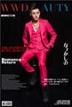 S 5XL 2016 men s fashion slim Gd DJ rose pink suit three suits plus size