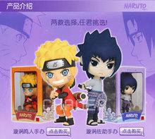 2pcs/lot Free Shipping Anime Naruto Uchiha Sasuke + Uzumaki Naruto PVC Action Figure Collection Model Toys