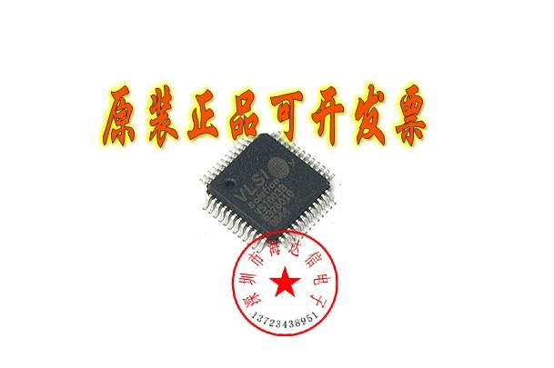 IC MP3 декодер IC