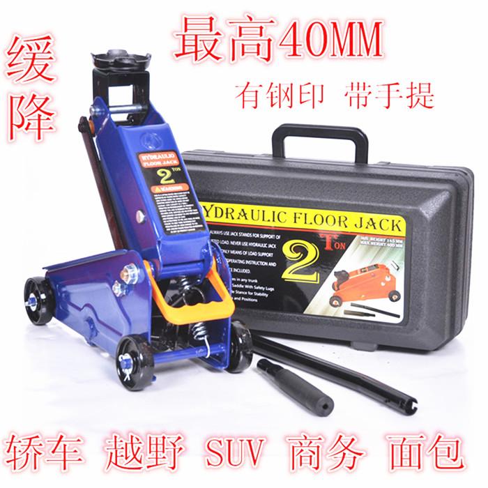 Universal Sca Jack : Mini universal hydraulic jack ton svu car jacks t