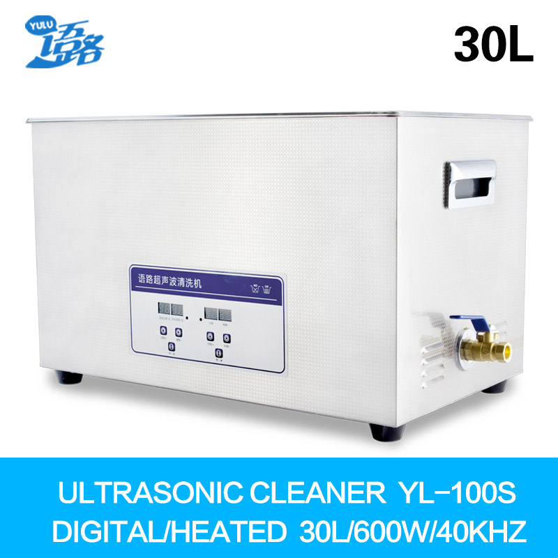 YL-100S 30L mold large industrial equipment tableware dishwasher ultrasonic cleaning machine 110/220V(China (Mainland))