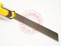 Ножницы для бумаги 360b theutilityknife 4