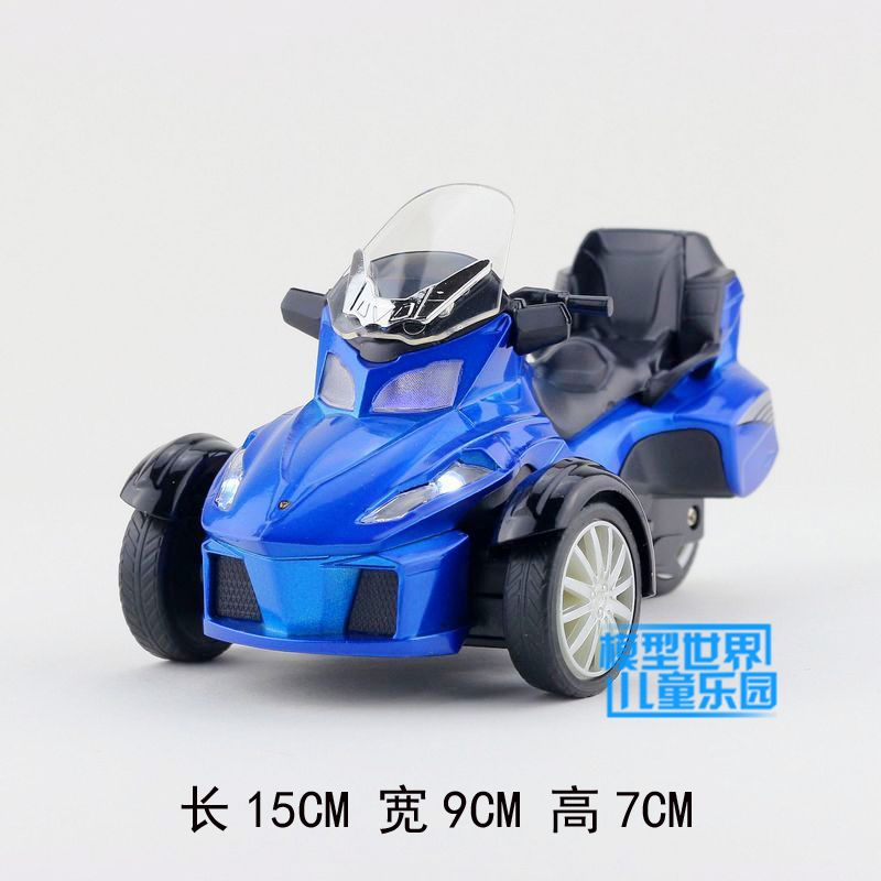 Brinquedos Diecasts Toy Vehicles Alloy Model Car Toys Children Three-Wheeled Motorcycle Streetcar Acousto-Optic Version Back - Tesco Online Store 907684 store