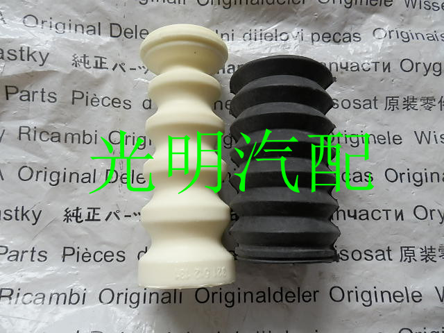 Santana 3000 4000 after shock absorption device dust cover buffer block rubber cover Free shipping(China (Mainland))
