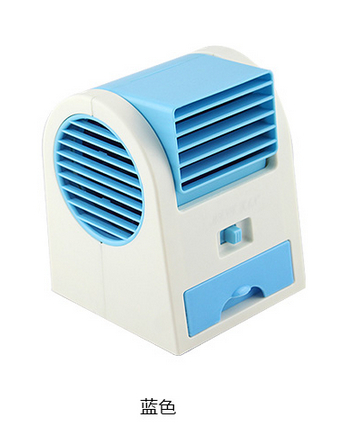 USB battery dual air conditioning fragrance fan(China (Mainland))