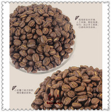 Top Quality Blue Mountain Coffee Imported Arabica Green Coffee Beans Place Order Fresh Baked Coffee Slimming