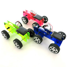 DIY Solar Power Car Physics Experiment Science and Technology Puzzle Toy Kit Kids Toy Gift(China (Mainland))