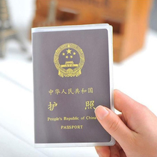 Japan Transparent Passport Cover, Waterproof Passport Bags, Passport Protective Sleeve