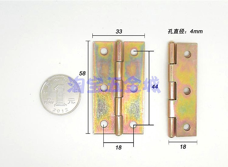 2014 Seconds Kill Promotion Freeshipping Plating Color 2.5-inch Zinc Galvanized Multicolored Wooden Hinge Fittings(China (Mainland))
