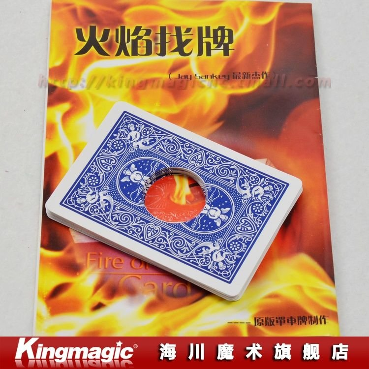 Fire Card Set/Fire Find Card/Original bicycle card/magic tricks/magic props/as seen on tv/ 2pcs/lot - Free shipping by CPAM!(China (Mainland))