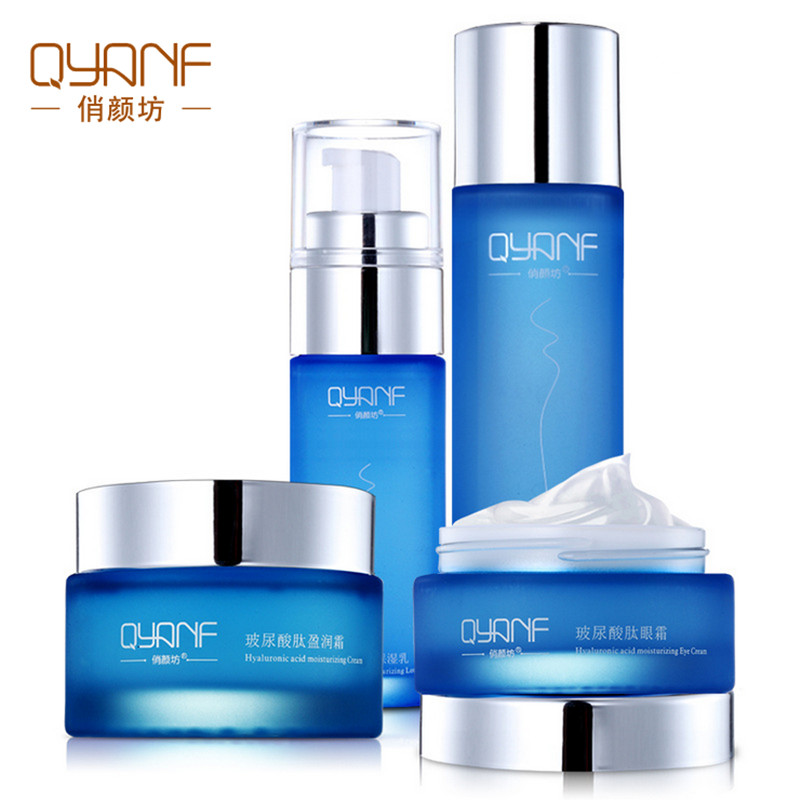 QYANF Hyaluronic Acid Moisturizing Cream Whitening Ageless Face Skin Care Set Acne Treatment Lift Firming Anti Winkles Beauty(China (Mainland))