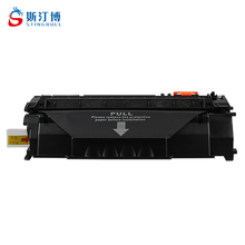 Buy Q7553A Durable Laser Toner 7553A Compatible Toner Cartridge HP LaserJet P2014/P2015/P2015n/M2727nf Canon LBP-3310/3370 for $32.00 in AliExpress store