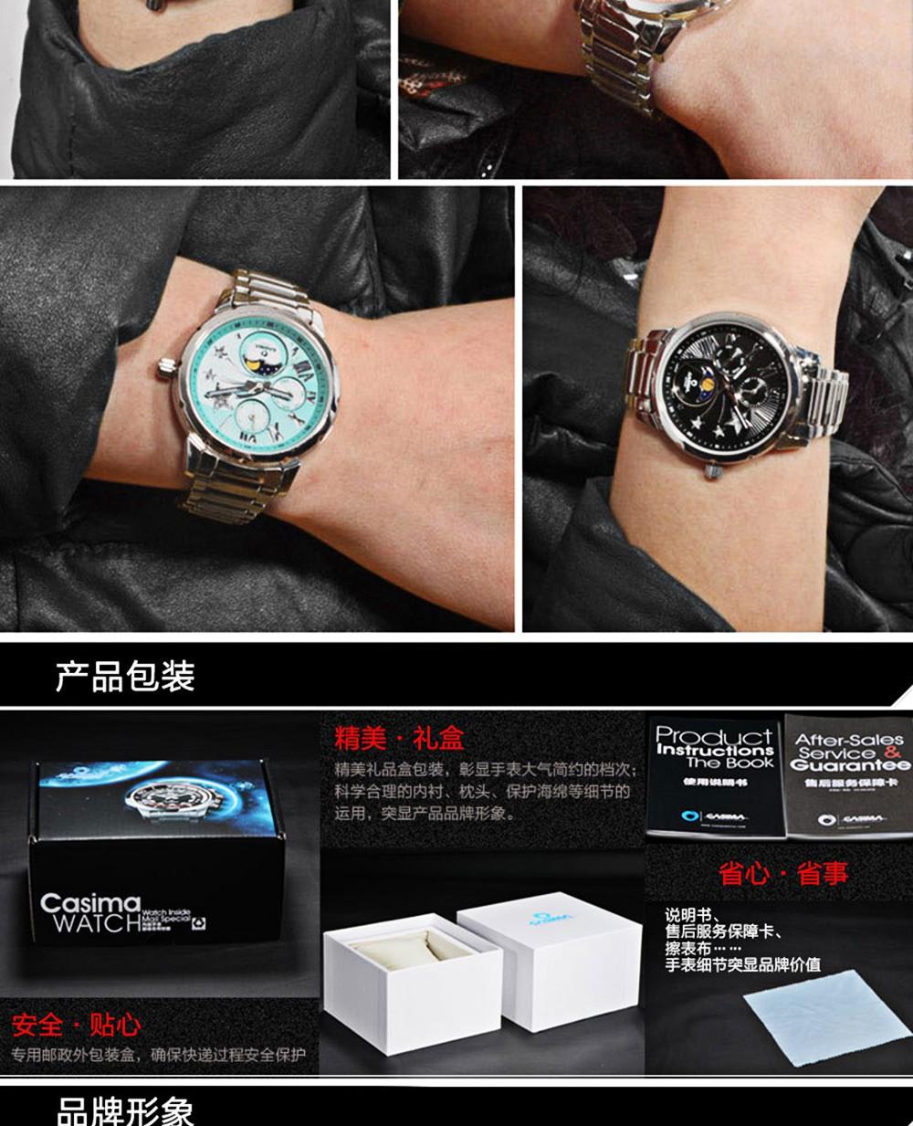Casima женские часы многофункциональный личности часы. 50 м водонепроницаемый календарь кварцевые часы # 2802