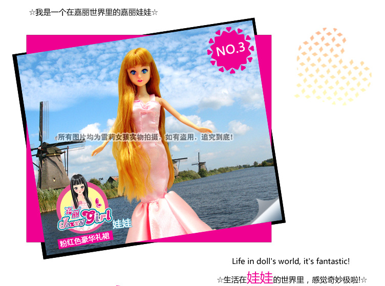 2015 New Princess equipment set for Barbie doll Gown sneakers bjd Swimsuit single dream wardrobe ladies play home toy items