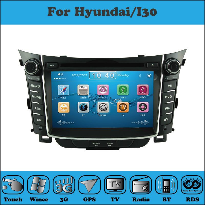 2 Din Car DVD Player For HYUNDAI I30 2012 With 7 Inch Touch Screen WIFI 3G Host GPS 1080P BT IPOD TV Radio Free Map(China (Mainland))