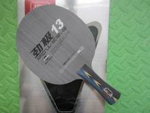 Original DHS Power G13(PG13, PG 13) table tennis blade carbon blade table tennis rackets racquet sports indoor sports(China (Mainland))