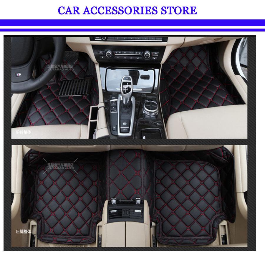 Floor mats qx80 - Free Shipping Right Steering Wheel Fiber Leather Car Floor Mat For Infinity Q50 Qx50
