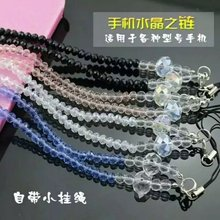mobile phone straps lanyard accessories neck lanyards for keys id cards sports lanyards badge holder free shipping