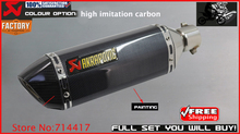 suzuki Akrapovic imitation Carbon Modified Motorcycle Exhaust Pipe Muffler CBR CB400 CB600 CBR1000 Z750 Z800 Z1000 ER6N(China (Mainland))