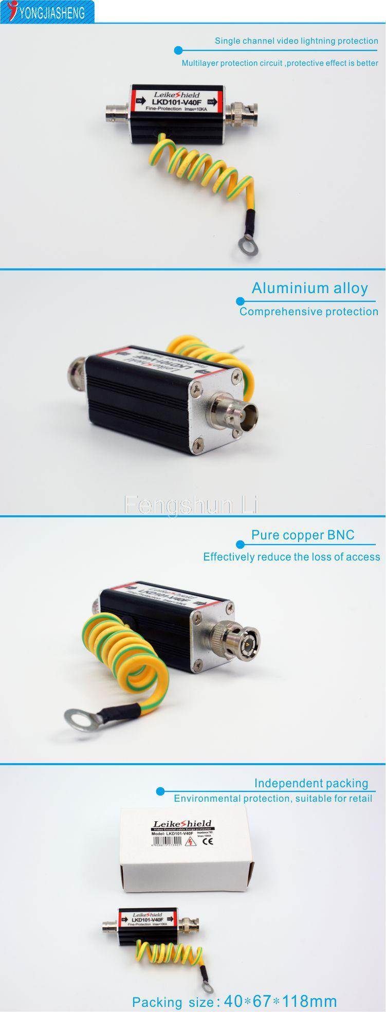 10pcs free shipping Hot sale high qualty video balun passive balun for cctv lightning protection balun