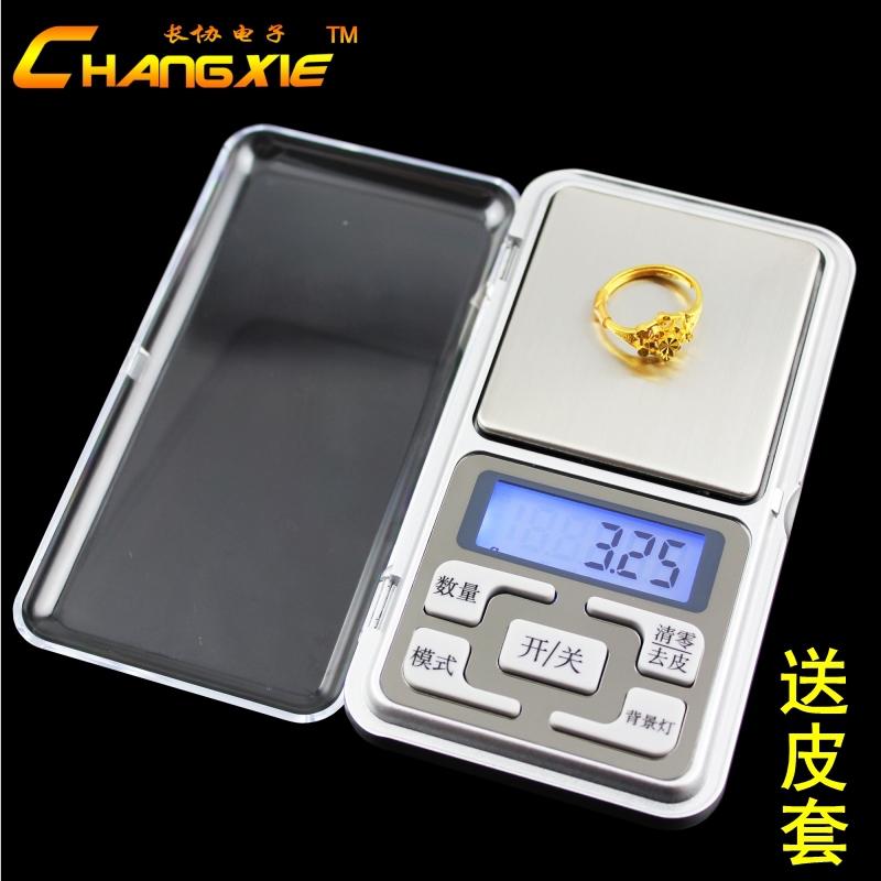 Мини портативные прецизионные весы 0,01 г карманные ювелирные весы электронные весы, сказал, что чай называется