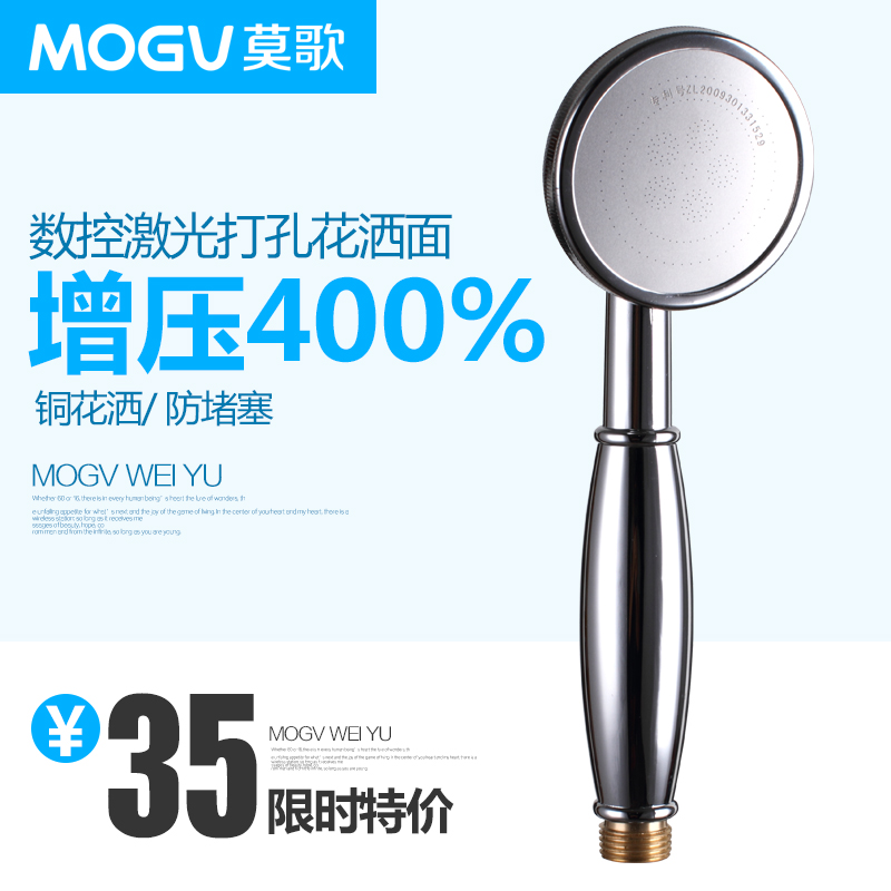 With Super Pressure Nozzle Shower Faucets Thermostatic Shower(China (Mainland))