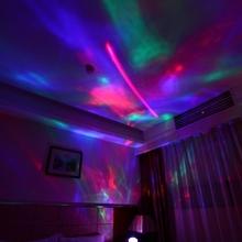 Romantic Aurora Master 7 Colorful LED Light Ocean Wave Projector Speaker Lamp # 18641(China (Mainland))