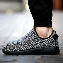 2016 New yeezy boots zapatos mujer Breathable Women Men Casual Grey/White/Black Shoes,Brand Quality Men Shoes Free Casual Shoes(China (Mainland))