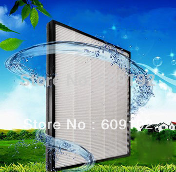 DIY HEPA filter, PM2.5 dust collector AIR PURIFIER 361x 277 X 25mm(China (Mainland))