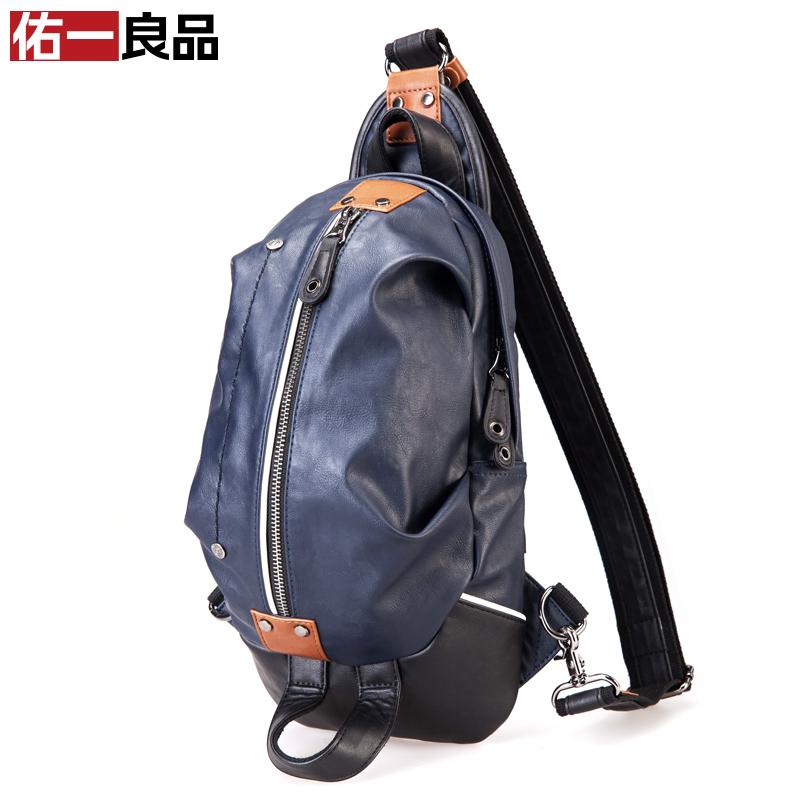 2015 fashion Men's bags Leather Hiking Riding Bike Messenger bag Cross Body man casual chest bag Sling Pack Bag waist(China (Mainland))