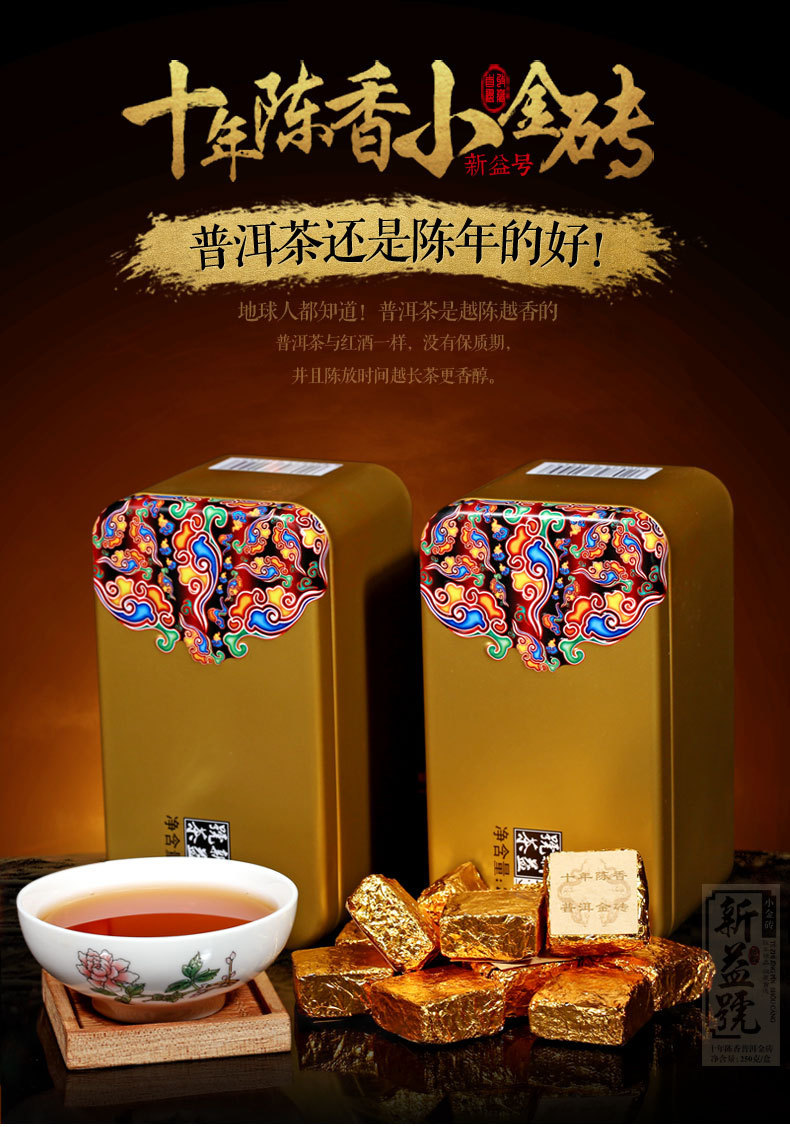 fragrant 250g puer tea brick fermented, puerh ripe tea shu pu erh cooked healthcare,top grade ecological pu er Lose Weight diet(China (Mainland))