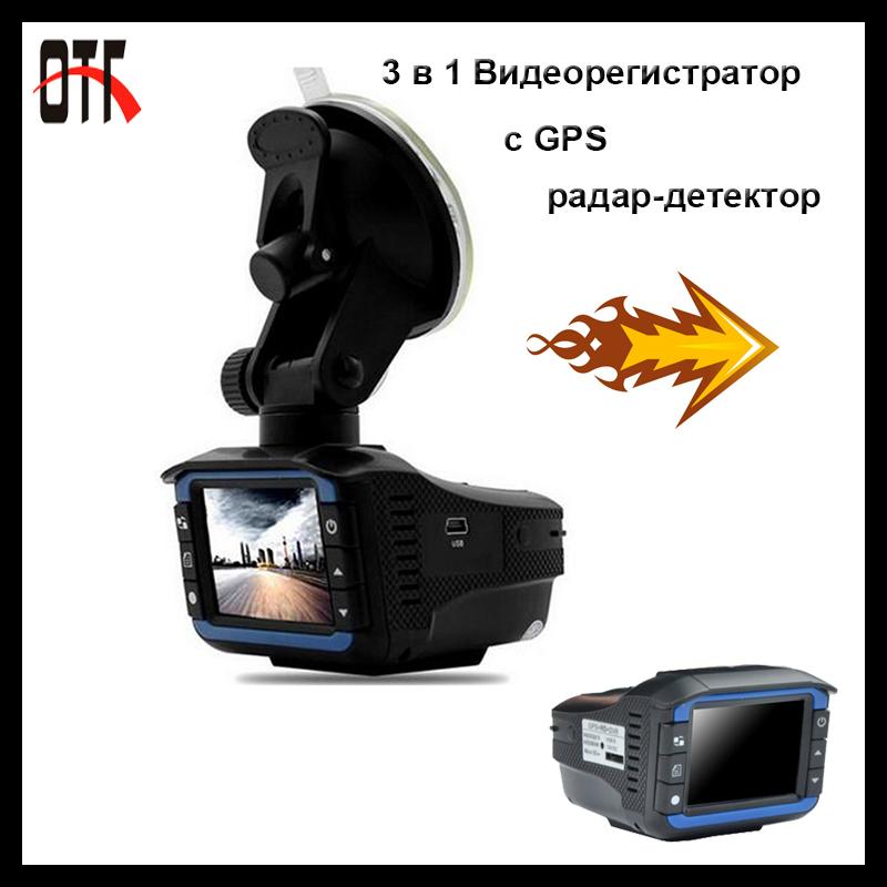 Multifunctional Full HD Car DVR + Radar Detector + GPS,140 degree Wide-angle Dash Cam,HD Tachograph 3 in 1 GPS Video Registrator(China (Mainland))