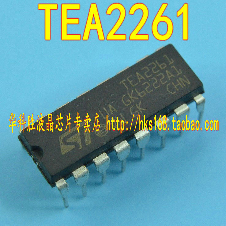 TEA2261 DIP switch current regulator circuit 10(China (Mainland))
