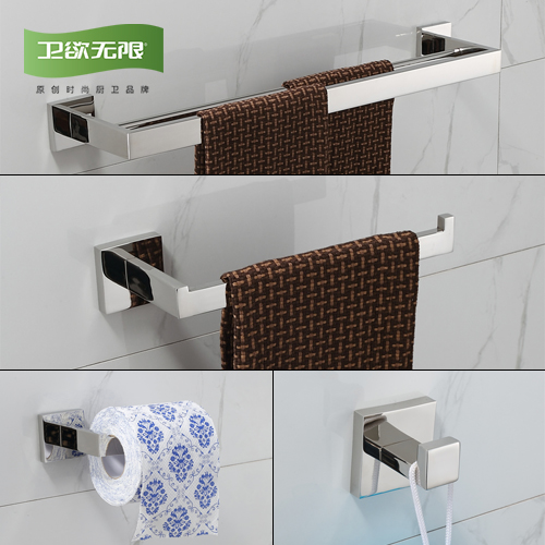 SUS  304 Hand Polished Finished bathroom accessories set 4 Piece Double Towel Bar  Clothes Hook  Tissue holder Towel hook 71500B