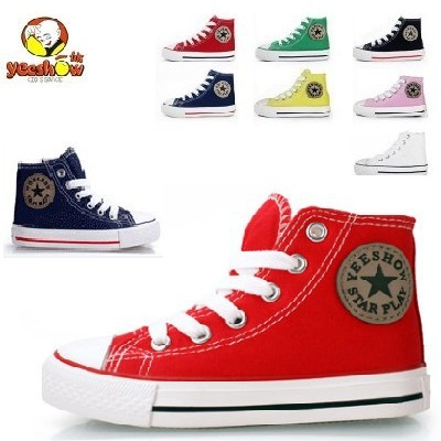 Free Shipping Classic Design Child Canvas Sport Shoes 9 Colors Boys Girls Canvas Shoes Ankle-high Euro Size 23~35 Kids Sneakers(China (Mainland))