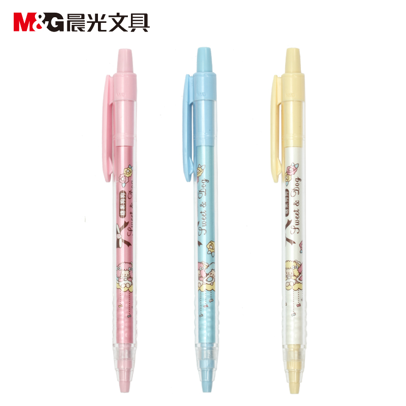 Chenguang stationery automatic pencil candy AMP89207 0.7 lovely dog