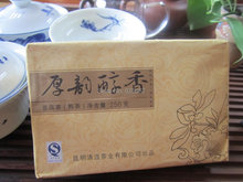 15 years old yunnan puer tea pu er 1000g premium Chinese yunnan the puer tea puerh China brick the tea for health,free shipping.