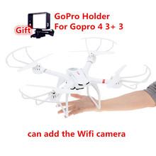 MJX X101 50cm RC BIG Quadcopter FPV Drone 2.4GHz 6Axis gyro Drone Phantom vs MJX X600 X8C X8W X8G Wltoys V686g JJRC H12C H8D