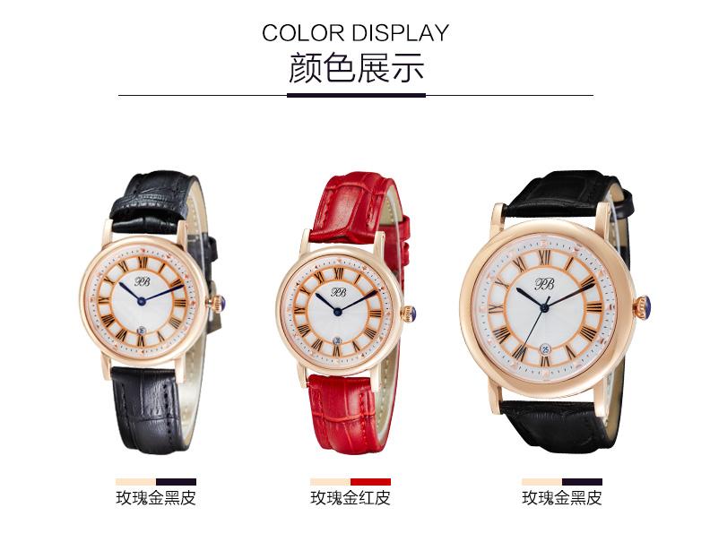 Новая Мода Люкс PB Марка Платье женские Часы Натуральная Кожа Группа Причинная Часы подарок Бизнес Наручные Часы HL597