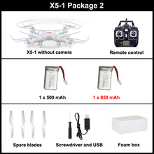 Syma X5C-1 (Upgrade version Syma x5c ) Quadcopter Drone With Camera or Syma X5-1 (Upgrade syma x5 ) rc helicopter dron no camera(China (Mainland))