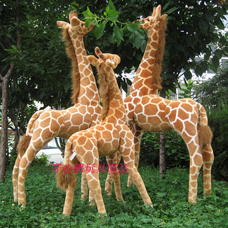 Artificial animal giraffe plush toy doll supplies home accessories Large size about 95cm gift(China (Mainland))