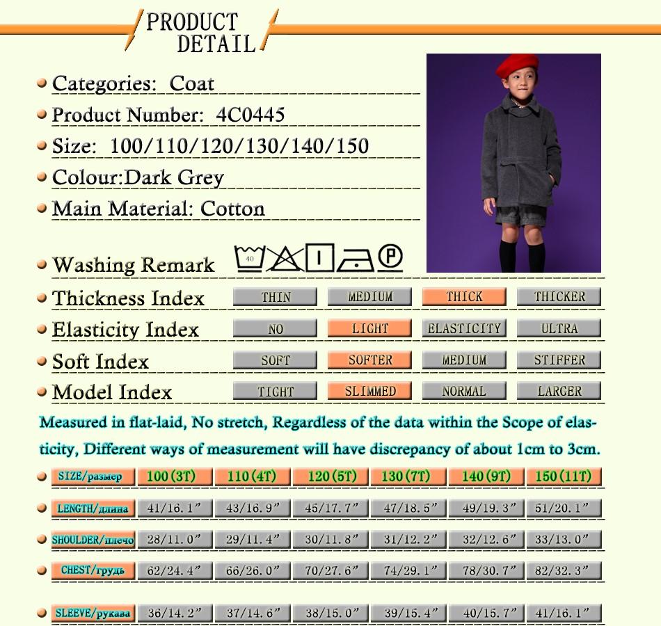 Скидки на Зимние пальто мода верхняя одежда для мальчиков темно-серый регулярные верхняя одежда детей отложным воротником на молнии пальто толстых пленок 4C0445