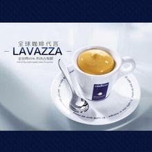Lavazza coffee le visa Italian original package imports coffee powder Italian espresso coffee powder heavy baking