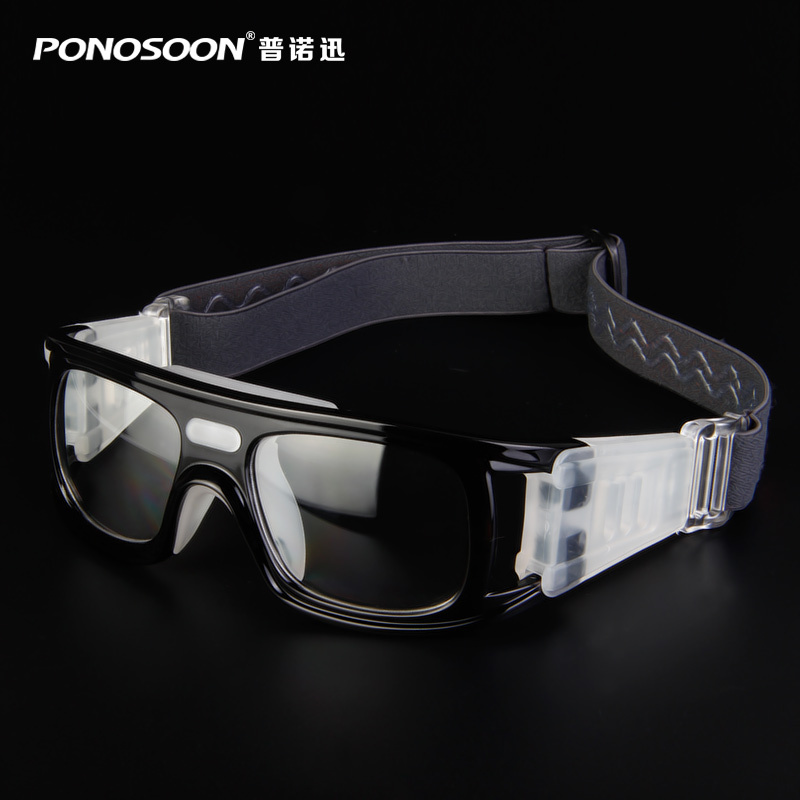 ab8843cd81 Sports Goggles For Basketball