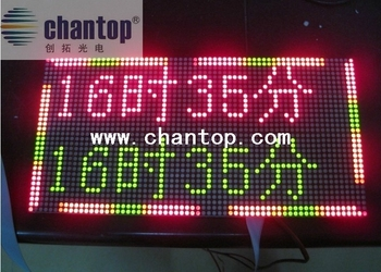 Wholesale P7.62 dual/Two Color 1R1G indoor LED Dot matrix Display Module 488*244mm LED Advertising Screen Board