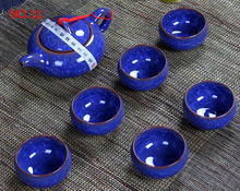 high Quality Binglie Tea Set Kung Fu Tea 1pcs teapot 6pcs teacup