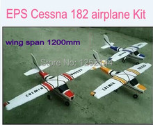 new arrival brushless  better quality  EPO RC Cessna 182 airplane model DIY kit 1200mm wingspan 4 color  free shipping(China (Mainland))