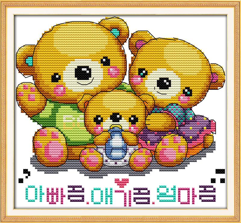 Joy Sunday Sweet Little Bears Patterns Needlework DIY Cross Stitch Embroidery Kit Set Cross-Stitch Painting Handmade Crafts(China (Mainland))